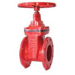 DIN F4 Resilient seated NRS gate valve-flange end